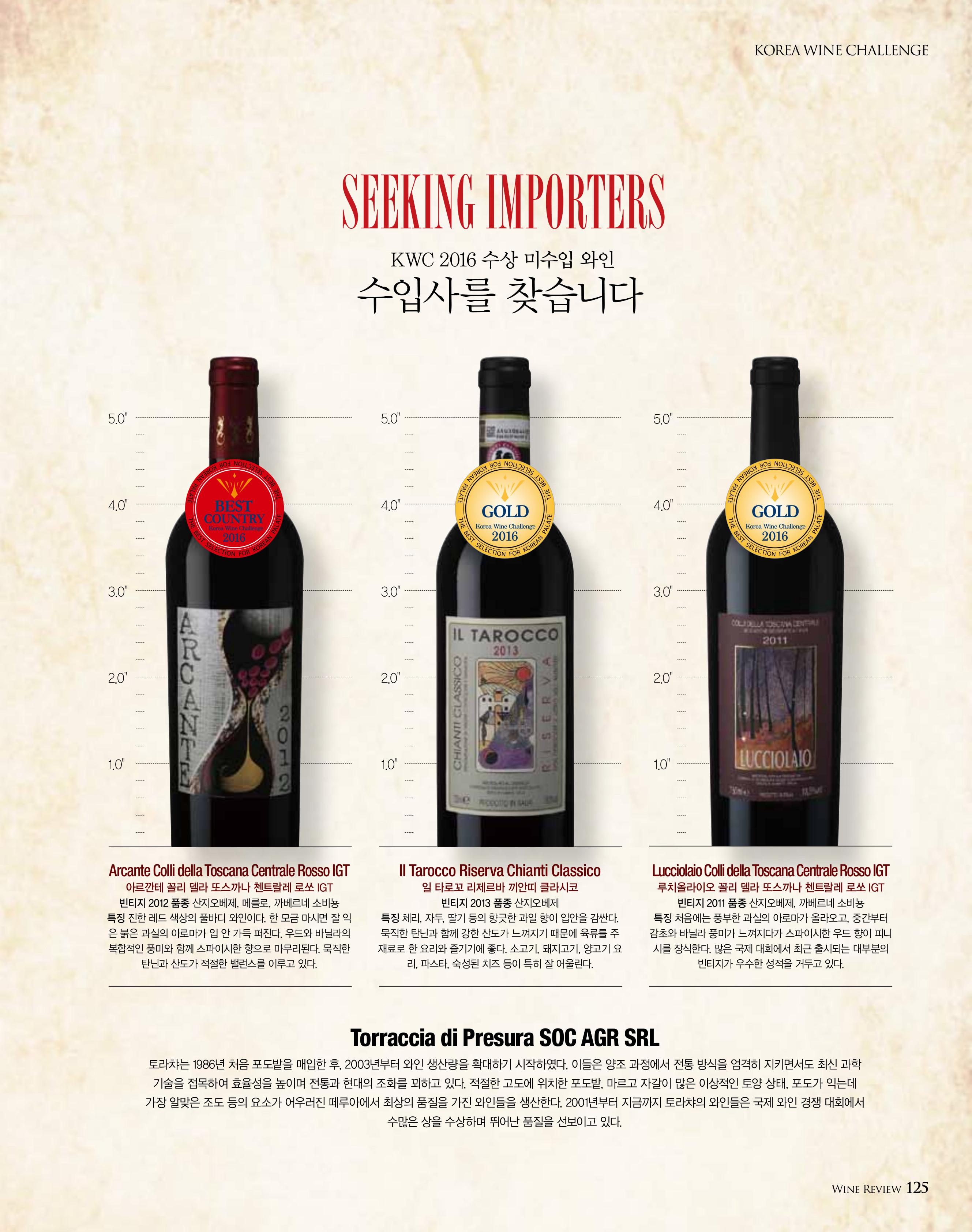 Articolo Korea 2017 Korea Wine Challenge 2016 AWARDS