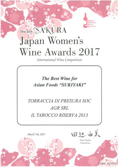 159 TARIS 2013 food Sakura 2017 400x565 Il Tarocco Riserva 2013: Best Wine for Asian Foods