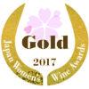 SAKURA Logo 2017 Gold 100x100 2017