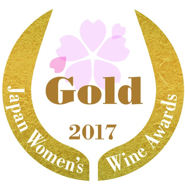 SAKURA Logo 2017 Gold Sakura Japan Womens Wine Awards 2017