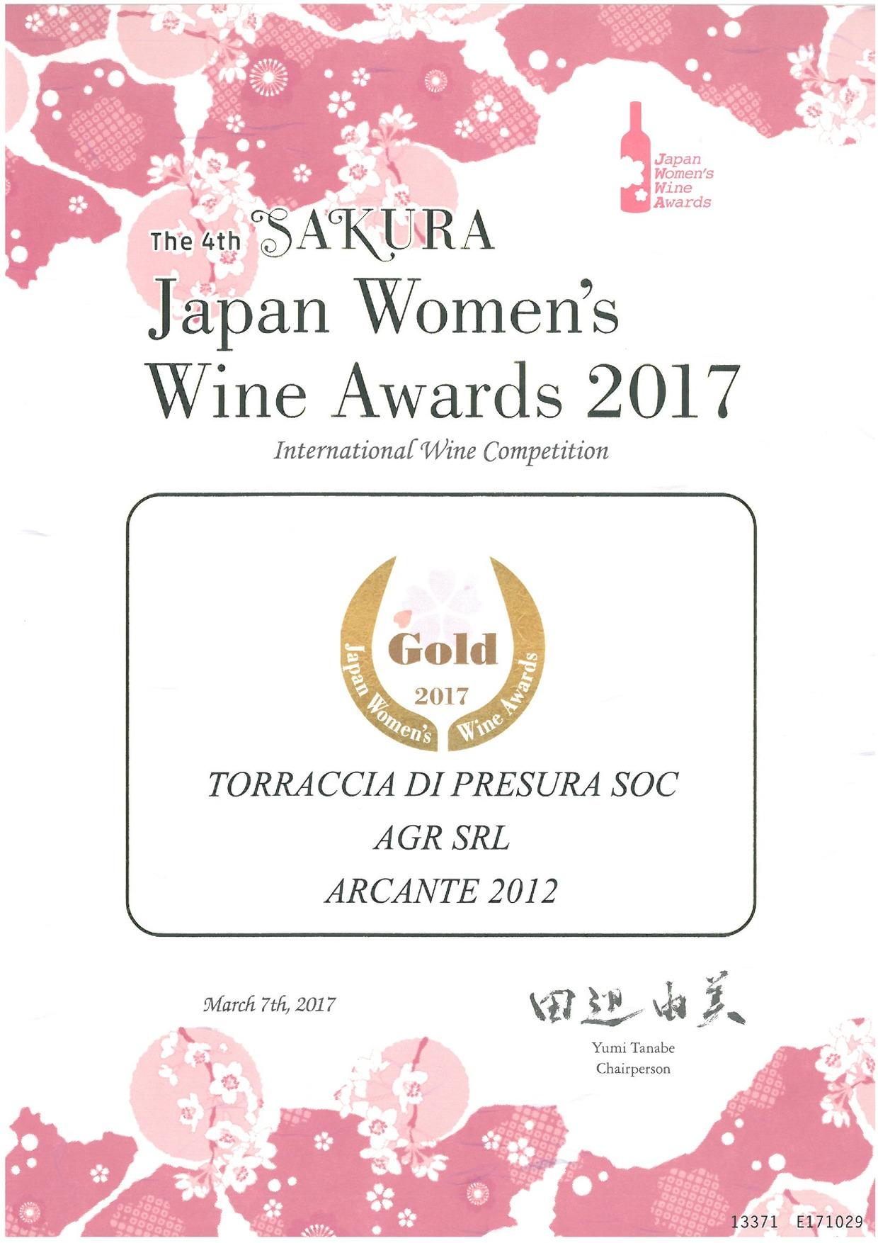 156 ARC 2012 Sakura 2017 Sakura Japan Womens Wine Awards 2017