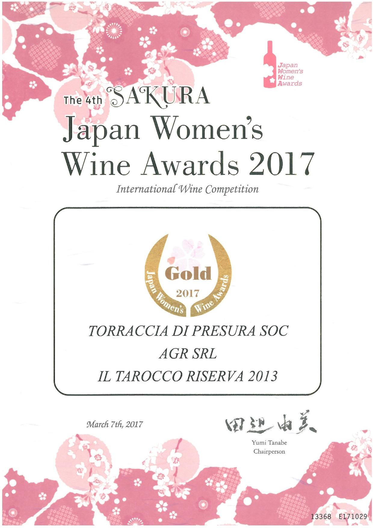 157 TARIS 2013 Sakura 2017 Sakura Japan Womens Wine Awards 2017
