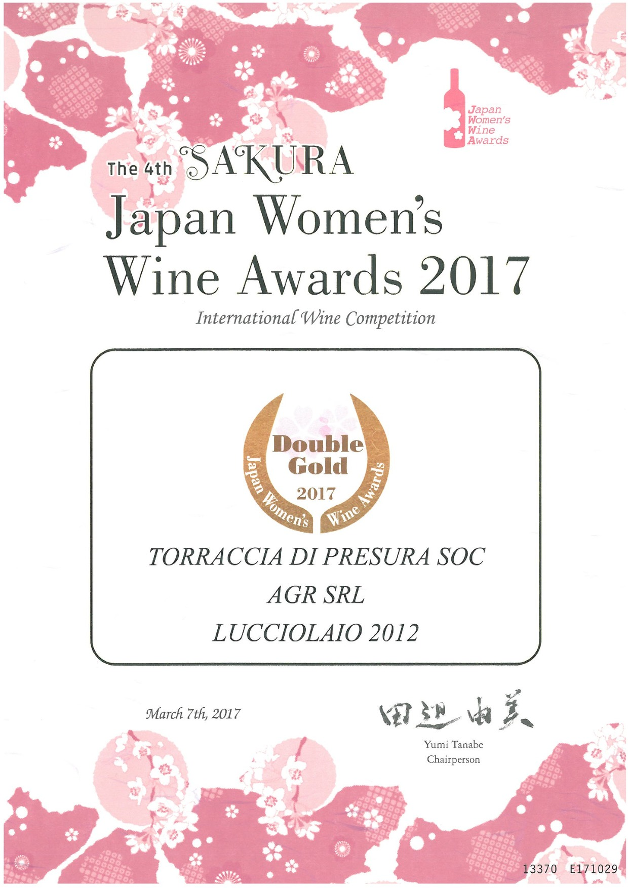 158 LUC 2012 Sakura 2017 Sakura Japan Womens Wine Awards 2017