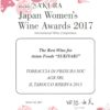 159 TARIS 2013 food Sakura 2017 100x100 2017
