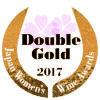 SAKURA Logo 2017 WGold 100x100 2017