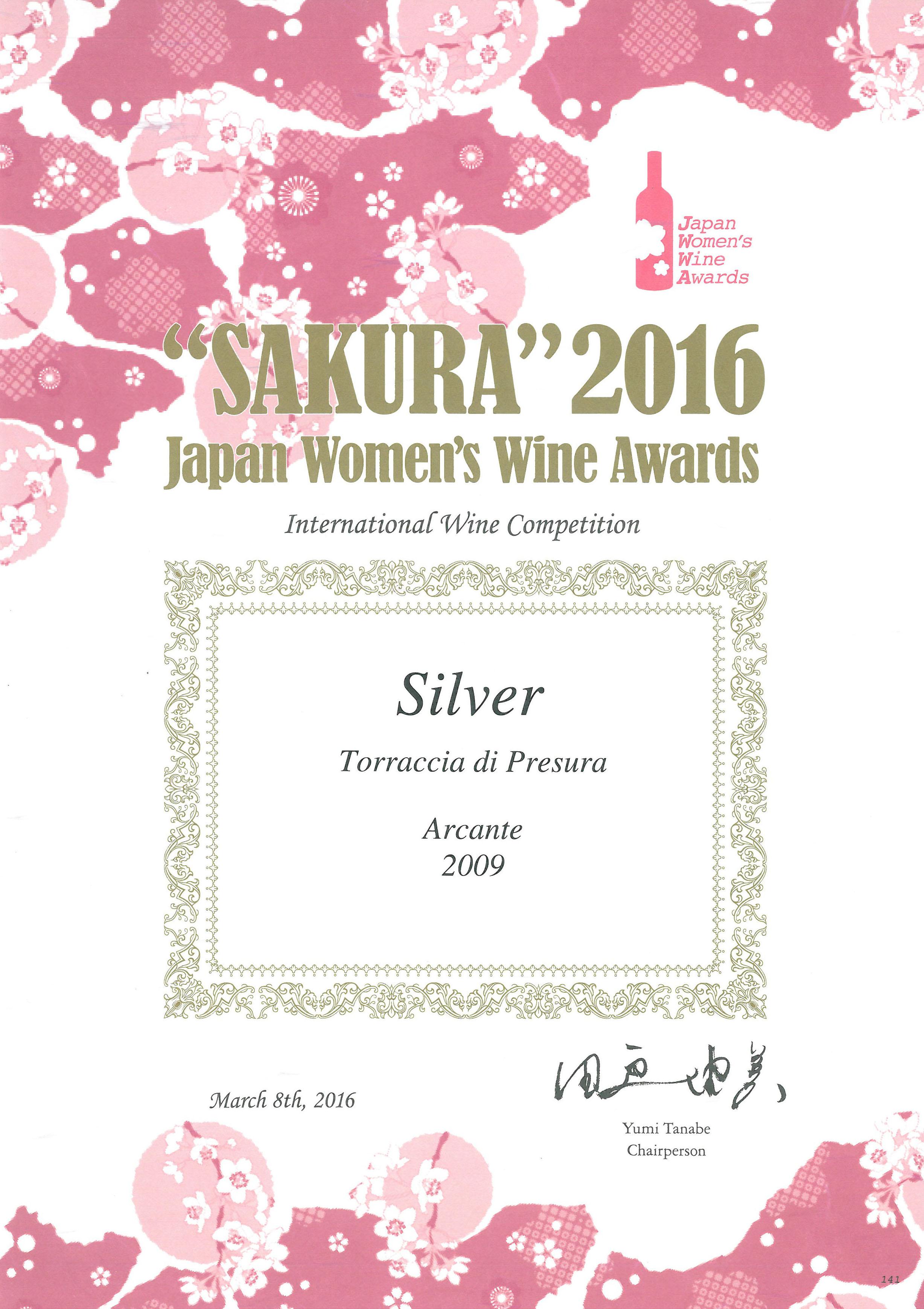139 ARC 2009 Sakura 2016 2016